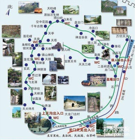 野三坡龙门天关景区地图