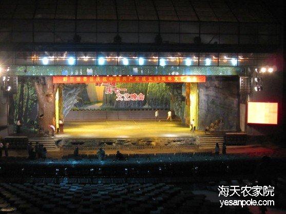 野三坡大剧场