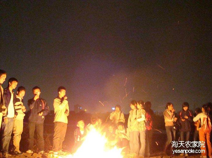 百里峡篝火晚会