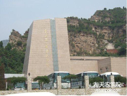 十渡平西烈士纪念馆